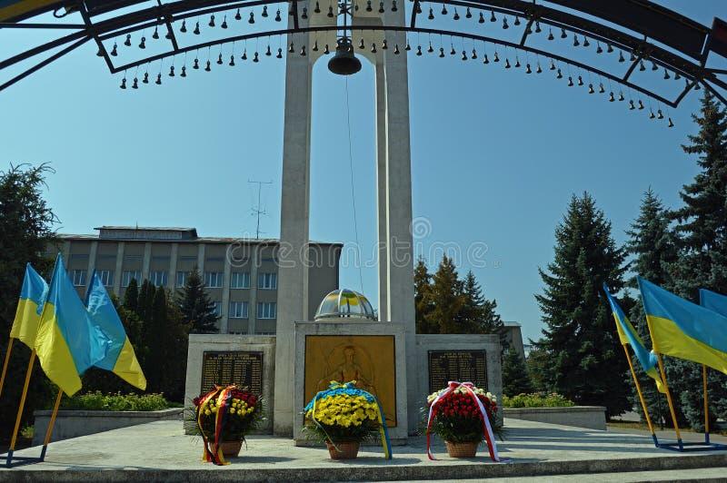 Viering van de Onafhankelijkheidsdag van de Oekraïne royalty-vrije stock afbeeldingen