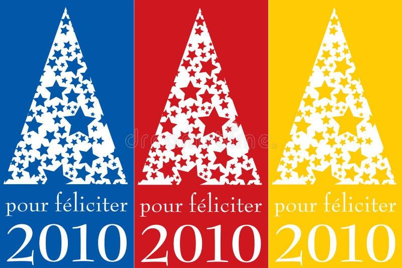 Vierta el féliciter 2010 stock de ilustración