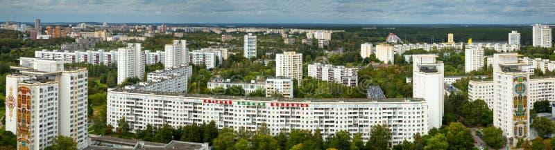 Viertel im Osten von Minsk lizenzfreie stockfotografie