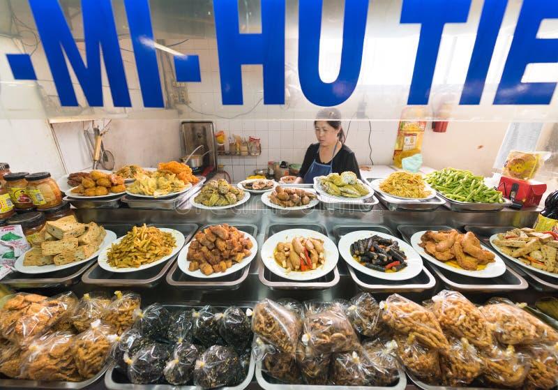 Vietnamees vegetarisch voedsel royalty-vrije stock afbeelding