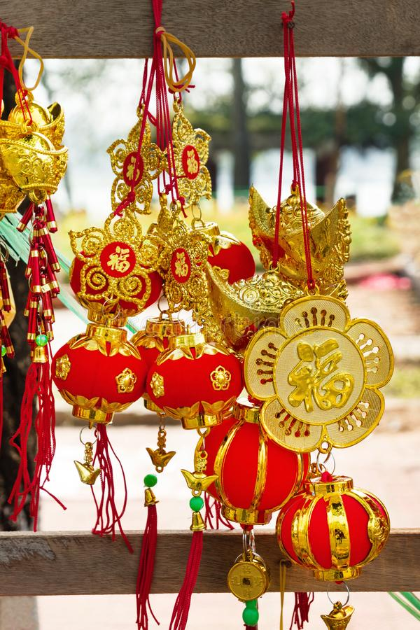 Vietnamese and Chinese New Year decorations red and gold colors on a street. Hue, Vietnam royalty free stock image