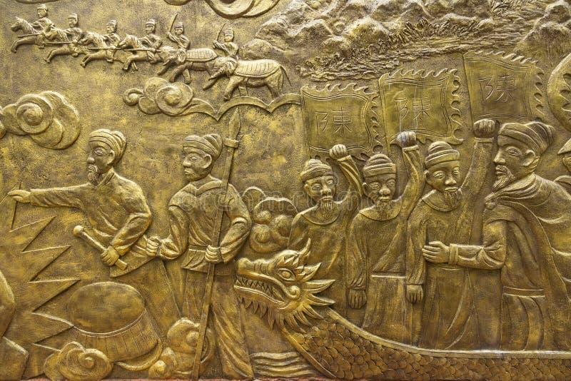 Vietnamese koning die Chinees versloeg stock afbeelding