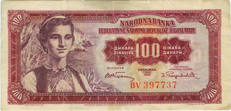Vieux Billet De Banque Image libre de droits