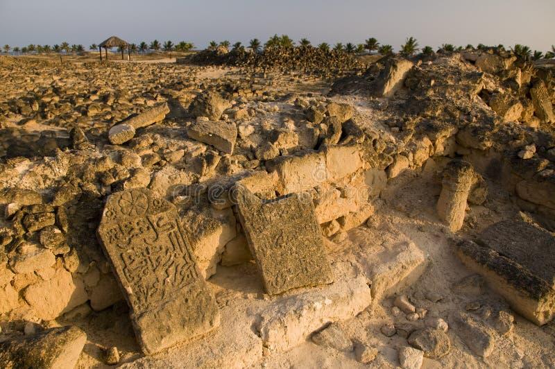 Vieux cimetière arabe à Al Balid photo stock