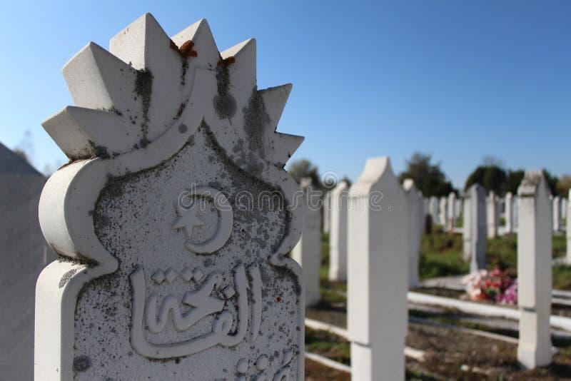 Vieux cimetière islamique photo stock