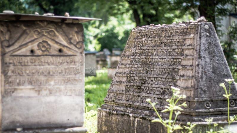 Vieux cimetière juif de Cracovie photographie stock libre de droits