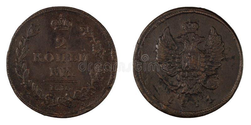 Vieux kopecks russes 1811 de la pièce de monnaie 2 d'isolement photo libre de droits