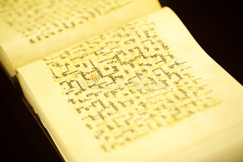 Vieux livre arabe, livre sacré de theh photos stock