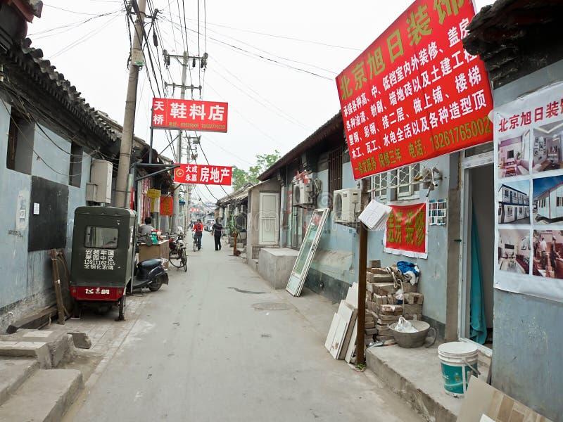Vieux Pékin Hutong photographie stock