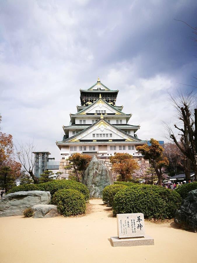 Vieux palais à Osaka, Japon photos stock