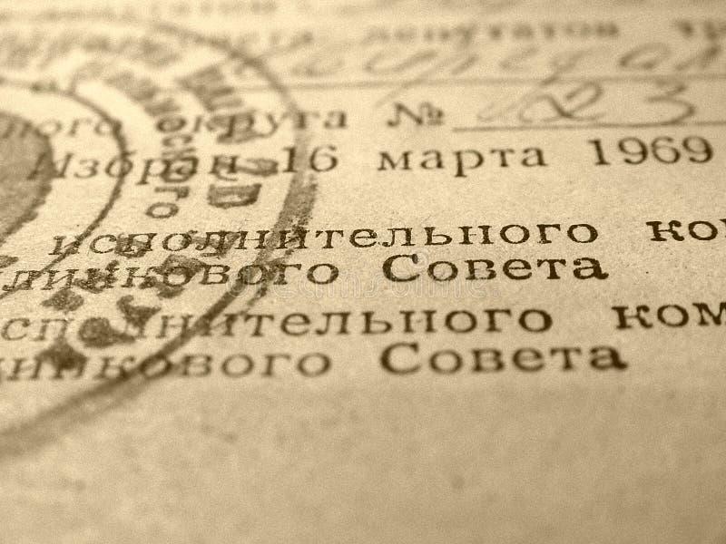Vieux papier, texte images libres de droits