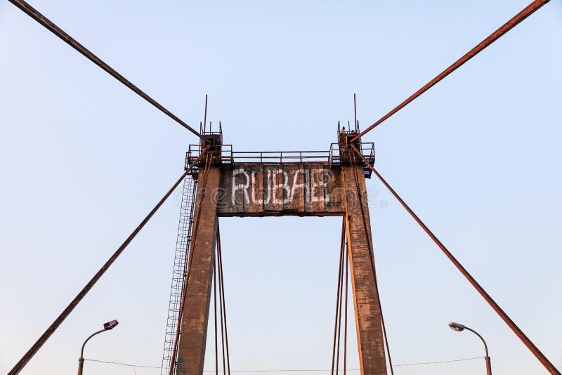 Vieux pont câble-resté images libres de droits