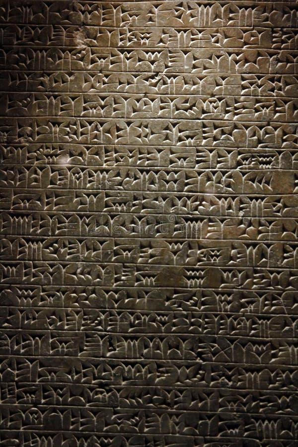 Download Ancient Sumerian Cuneiform Writing Editorial Image