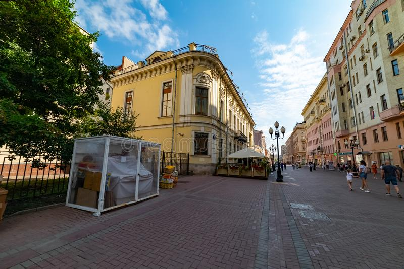 View of the Arbat is one of the oldest streets in Moscow.The main house of the city estate R . Turgenev,. City the Moscow .view of the Arbat is one of the oldest stock photography