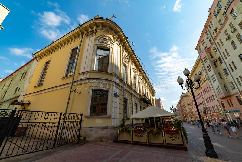 View of the Arbat is one of the oldest streets in Moscow.The main house of the city estate R . Turgenev,. City the Moscow .view of the Arbat is one of the oldest stock photos