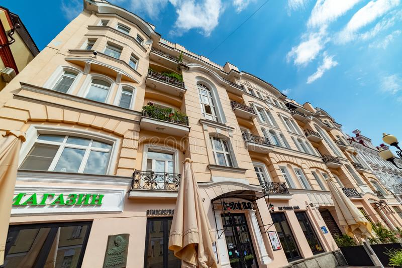 View of the Arbat is one of the oldest streets in Moscow. Profitable house of A.I. Titov. City the Moscow .view of the Arbat is one of the oldest streets in stock photography