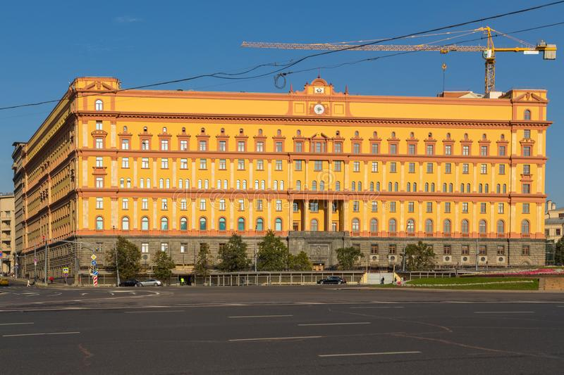 View of the building Lubyanka, headquarters of the FSB, Moscow, Russia. stock photo