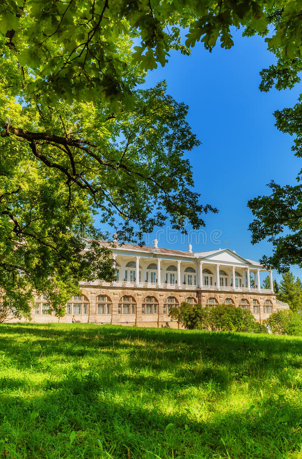 View of Cameron Gallery in Catherine Park royalty free stock photo