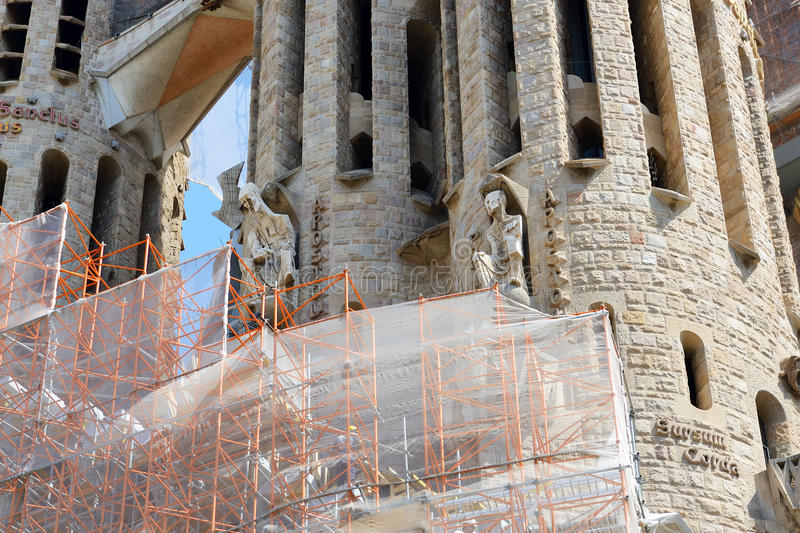 View on construction of the Basilica of the Holy Family (Sagrada Familia) stock photo