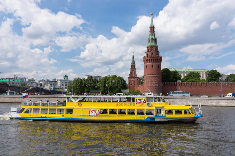 View of embankments, Kremlin Towers in Moscow.  royalty free stock image