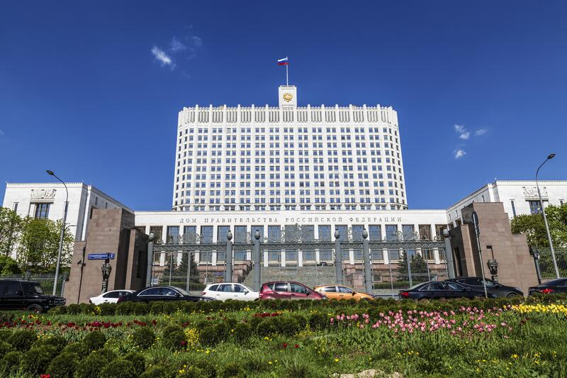 View of the Government building of the Russian Federation on Krasnopresnenskaya embankment on a summer day, Moscow. Russia stock image