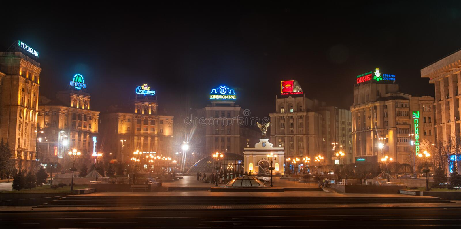 Download View Of Independence Square, Kiev Editorial Photo - Image: 37098446