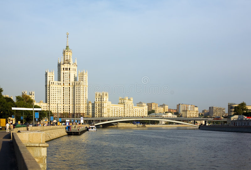 The view of modern Moscow royalty free stock images