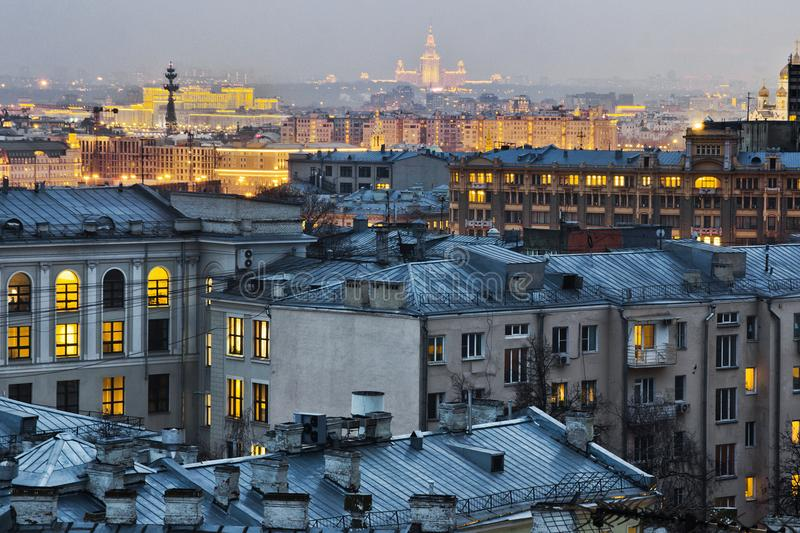 View in Moscow city royalty free stock photo