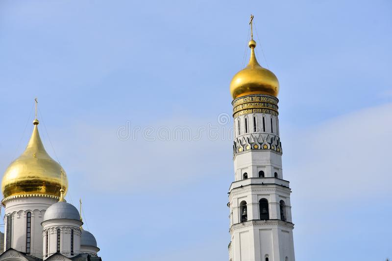 Moscow Kremlin. UNESCO World Heritage Site. View of the Moscow Kremlin, a popular touristic landmark. UNESCO World Heritage Site stock photos