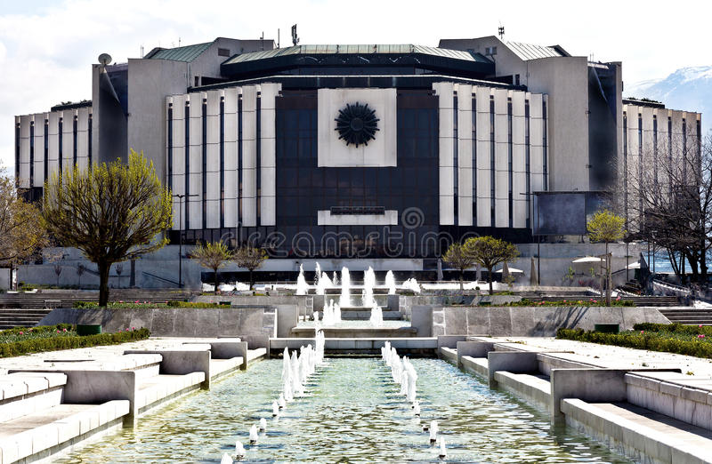 View of National Palace of Culture in Sofia, Bulgaria stock images