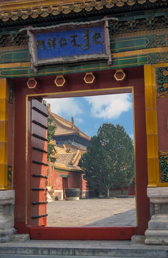Open door at the forbidden city - Beijing, China. View through an open door at the forbidden city - Beijing, China royalty free stock photos