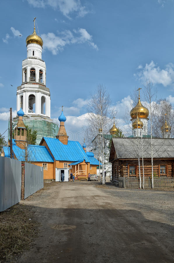 View of Orthodox monastery with Golden domes of churches. royalty free stock photo