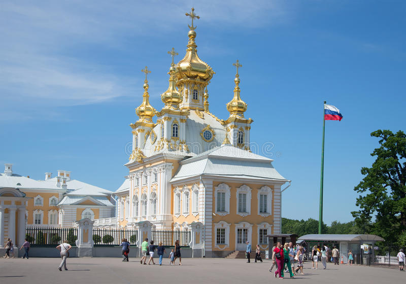 View of the Palace Church of the Holy apostles Peter and Paul on a sunny summer day. Peterhof royalty free stock photos