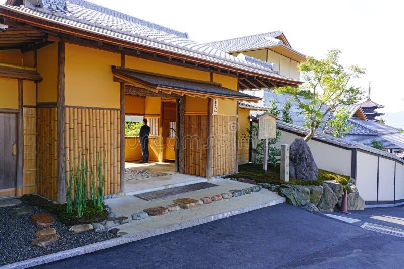 View of the Park Hyatt Kyoto hotel in Kyoto, Japan royalty-vrije stock fotografie