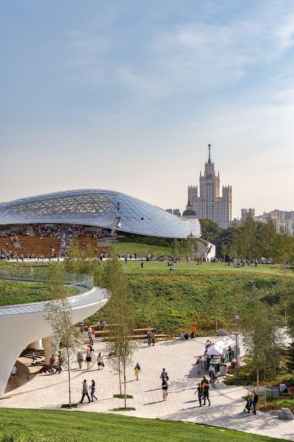 View of the park Zaryadye. High-rise on Kotelnicheskaya embankment. stock image