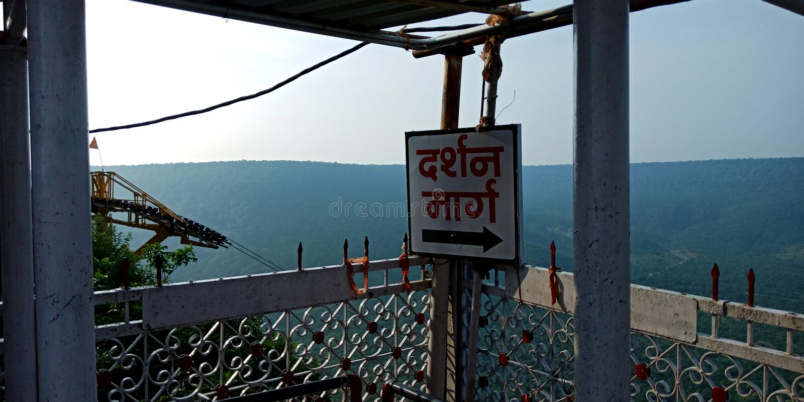 View path board in hindi in indian temple royalty free stock image