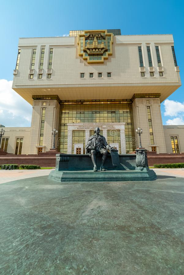 View of the Scientific Library of Moscow State University Lomonosov.Monument  to Mikhail Lomonosov. City the Moscow .view of the Scientific Library of Moscow royalty free stock photo