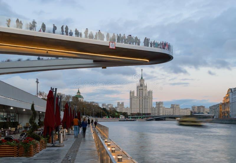 View of the skyscraper on Kotelnicheskaya embankment. And Floating bridge stock photo