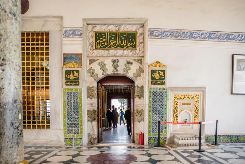 View of Topkapi Palace in Istanbul, Turkey royalty free stock photography