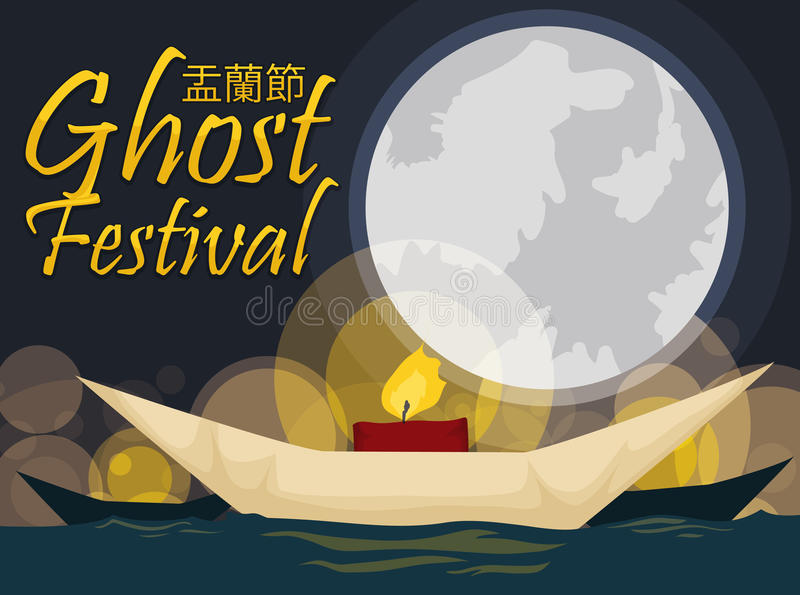 View of Traditional Paper Boat Floating in the River in Ghost Festival, Vector Illustration royalty free illustration