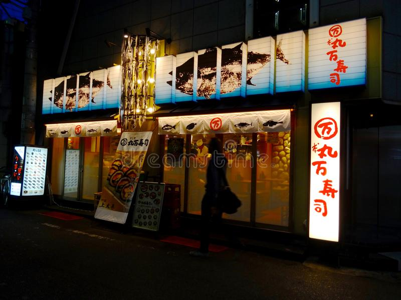 View of a typical Japanese Sushi restaurant at night in Osaka, Japan stock image