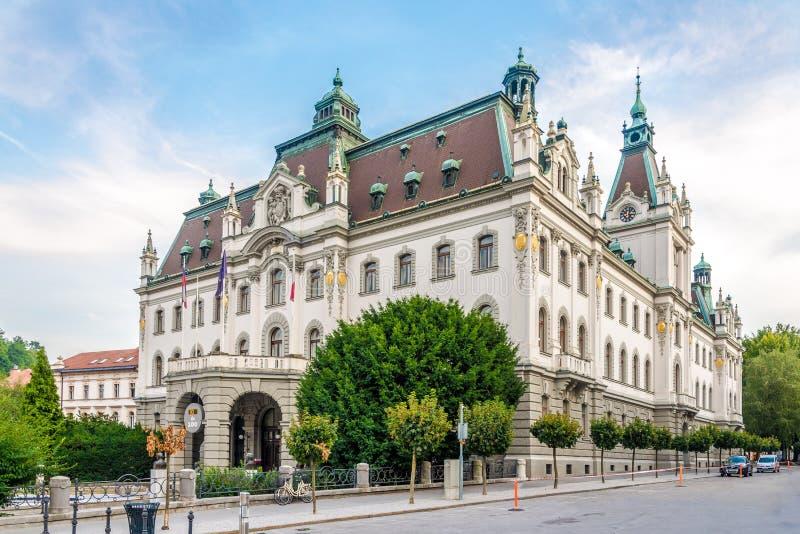 View at the University building in Ljubljana - Slovenia. LJUBLJANA,SLOVENIA - SEPTEMBER 1,2019 - View at the University building in Ljubljana. Ljubljana is the stock photo