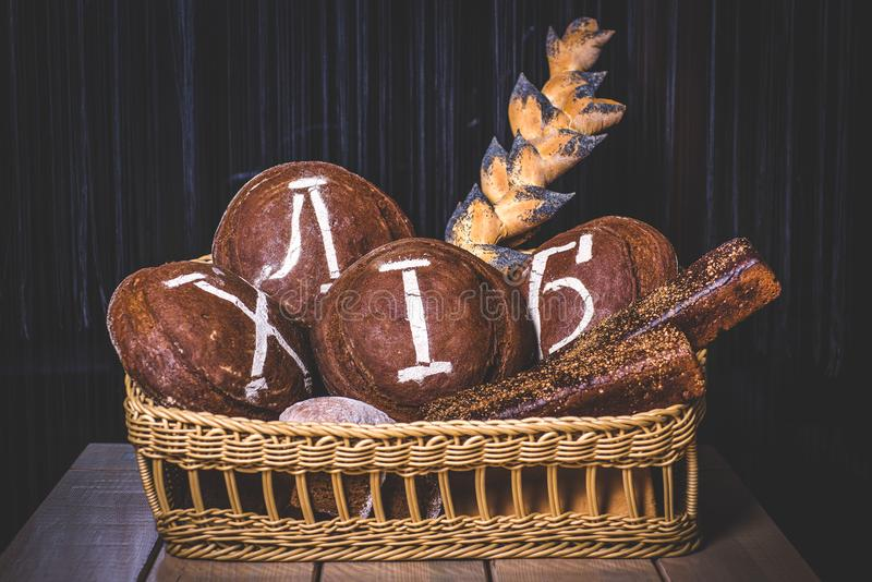 View of a wicker basket with rye bread. stock photo