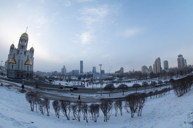 View of the Yekaterinburg stock image