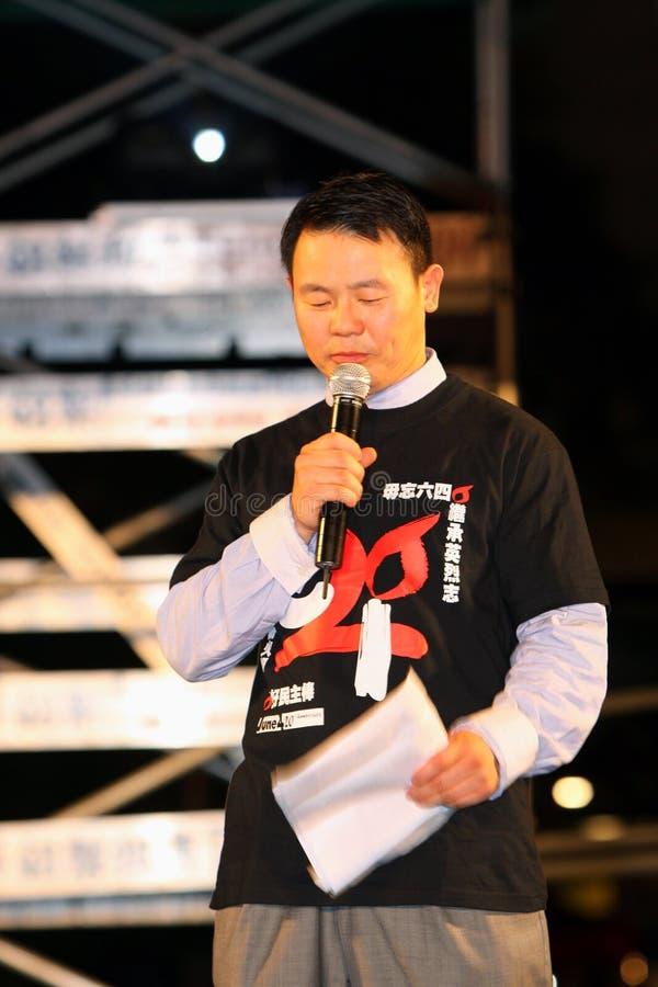 vigile 2009 de Hong Kong tiananmen images stock