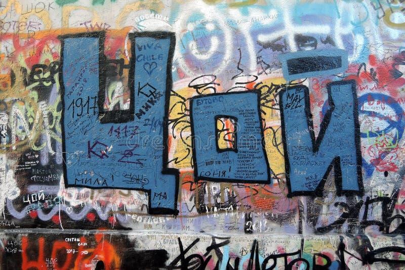 Download Viktor Tsoi Wall a Mosca immagine editoriale. Immagine di uomo - 117975715