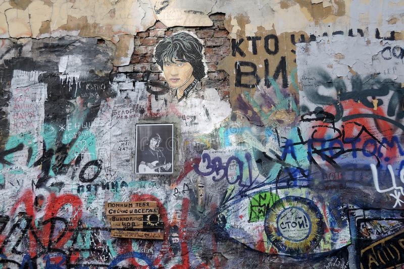 Download Viktor Tsoi Wall a Mosca immagine stock editoriale. Immagine di messaggio - 117975754