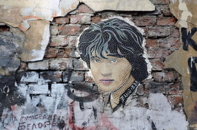 Download Viktor Tsoi Wall a Mosca fotografia editoriale. Immagine di back - 117975831