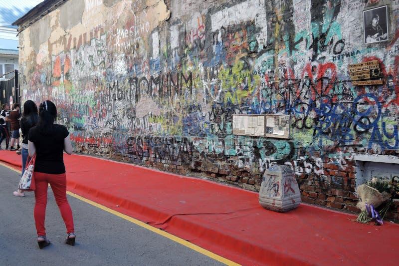 Viktor Tsoi Wall in Moskou royalty-vrije stock afbeeldingen