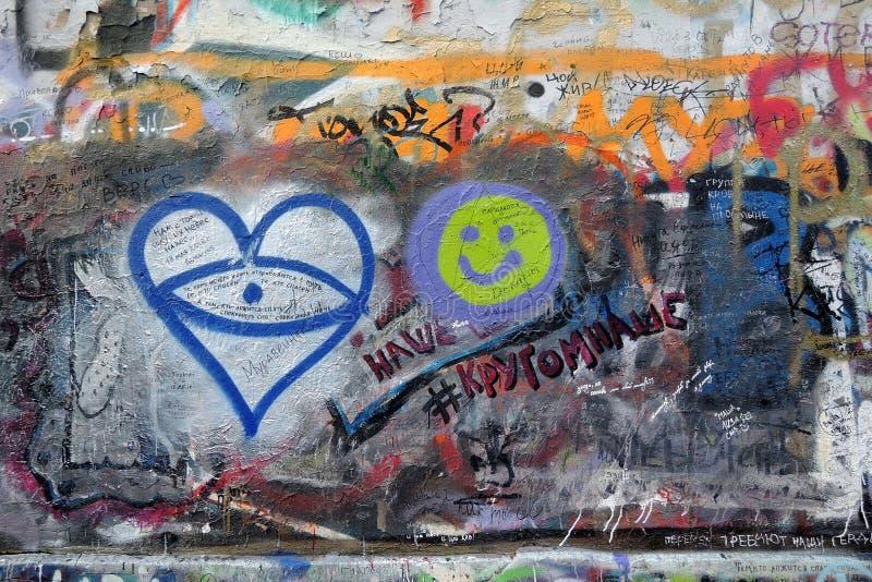 Viktor Tsoi Wall in Moskou vector illustratie
